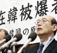 Further fallout: South Korean atomic bomb survivors speak at a news conference Friday in Hiroshima after filing a lawsuit demanding compensation from the government. | KYODO PHOTO