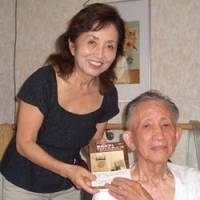 Back to her roots: Third-generation Japanese-American Kyoko Norma Nozaki and her father, Tsutomu Tanigawa, at his home in Kyoto. | COURTESY OF KYOKO NORMA NOZAKI