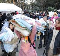 Hibiya Park tent city for jobless closes down
