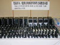 Confiscated: Computer equipment allegedly used for selling child pornography on the Internet is displayed Tuesday at the Kojimachi Police Station in Tokyo. | KYODO PHOTO