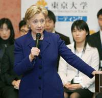 Master class: U.S. Secretary of State Hillary Rodham Clinton addresses students at the University of Tokyo on Tuesday. | KYODO PHOTO