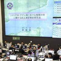 Planning stage: Personnel from ministries involved in planning antipiracy operations conduct computer-simulation drills Monday at a Maritime Self-Defense Force facility in Tokyo.   KYODO PHOTO