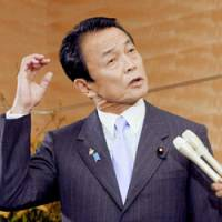 Aso's kanji conundrums spur self-reflection, textbook sales