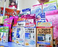 Allergy alert: A variety of products designed to combat hay fever are displayed at a drugstore in Matsudo, Chiba Prefecture, in January. | KYODO PHOTO