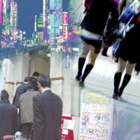 Fertile ground: Investigators raid a dating club in Kanagawa Prefecture in this undated collage. | KYODO PHOTO