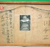 Relics: A letter, envelope and photo that belonged to Japanese soldier Matsuji Takekawa are among the items returned Saturday to Takekawa's family. | KYODO PHOTO