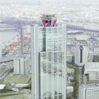 Second time unlucky: The company that operates the World Trade Center building in Suminoe Ward, Osaka, has gone bankrupt for the second time since 2004. | KYODO PHOTO