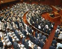 Retaliatory response: Lower House members on Tuesday pass a resolution condemning North Korea for firing what the motion terms 'a missile' over Japan. | KYODO PHOTO