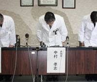 Taking the blame: Takashi Nakamura (center), head of Kyoto University Hospital, bows in apology Thursday after an eye doctor was arrested for allegedly mixing sleeping power into the tea of a female graduate school student.   KYODO PHOTO