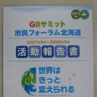 The paperwork: A report issued by Hokkaido People's Forum on G-8 shows appeals the group made before and during the Group of Eight summit in Hokkaido last July. | KYODO PHOTO