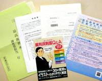 Singled out: A sample of a package sent to potential lay judges in November informs them they could be summoned. It contains a questionnaire asking if they have hardships that might preclude their participation, and a Q&A brochure explaining details of the new system. | SATOKO KAWASAKI PHOTO