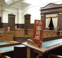 All rise: This courtroom, now located at Ritsumeikan University in Kyoto Prefecture, was used between 1928 and 1943 and featured a jury box. | ERIC JOHNSTON