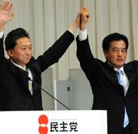 No time to lose: Newly elected Democratic Party of Japan President Yukio Hatoyama (left) raises his hands with rival Katsuya Okada after winning the opposition party's presidential election Saturday in Tokyo. | SATOKO KAWSAKI PHOTO