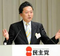 With election looming, Hatoyama must act fast to win over public