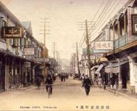 Chinese immigrants played vital role