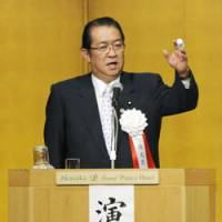 Speaking out: Internal affairs minister Kunio Hatoyama delivers a speech at a Tokyo hotel Wednesday during a meeting of the nation's mayors. | KYODO PHOTO