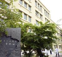 Emigrant central: The Kobe Center for Overseas Migration and Cultural Interaction is shown Wednesday after opening to coincide with the centennial of the first ship to carry Japanese emigrants overseas. | KYODO PHOTO