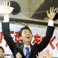 New regime: Democratic Party of Japan-supported candidate Toshihito Kumagai leads a 'banzai' cheer at party headquarters after winning the Chiba mayoral election. | KYODO PHOTO
