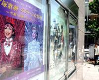 Curtain call: Takarazuka Revue posters adorn the wall of its theater in Yurakucho, Tokyo, earlier this month. | SATOKO KAWASAKI PHOTO