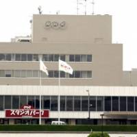 Info central: NHK, Japan's sole public broadcaster, is headquartered in Shibuya Ward, Tokyo. The building includes major studios and NHK's main news center as well as the office of NHK World. | YOSHIAKI MIURA PHOTO