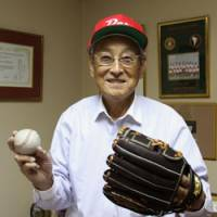 Nisei honored for contribution to development of baseball in Peru