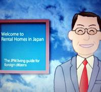 Howdy!: A foreign visitor (left, inside frame) breaks the ice with her Japanese neighbor in a multilingual video guide to be sold by the Japan Property Management Association. The six-language DVD offers basic information and instructions for renting housing. | YOSHIAKI MIURA PHOTO