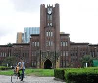 Big clock on campus: The University of Tokyo's Yasuda Auditorium symbolizes the main Hongo campus in Bunkyo Ward. | SATOKO KAWASAKI PHOTO