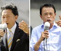 Mass appeal: Democratic Party of Japan President Yukio Hatoyama (left) kicks off his campaign in Osaka on Tuesday while Prime Minister Taro Aso gets started in Tokyo. Below: Onlookers cheer for a candidate outside the Odakyu department store in Shinjuku Ward, Tokyo. | KYODO PHOTO