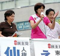 Soliciting votes: Takako Ebata, running in the Tokyo No. 10 district in Sunday's Lower House election on the Democratic Party of Japan's ticket, gives a speech Aug. 14 along with Makiko Tanaka, an outspoken Lower House member who recently joined the DPJ. | KAZUAKI NAGATA