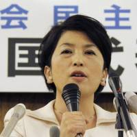 Rallying the troops: Mizuho Fukushima reports on the opposition's election victory to representatives from across the country at an SDP meeting on Sept. 2. | KYODO PHOTO