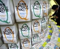 Going fast: Copies of '1Q84,' Haruki Murakami's latest book, are displayed at a bookstore in Tokyo in May.   AP PHOTO