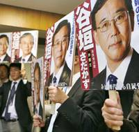 Up with Tanigaki: Sadakazu Tanigaki gets a show of support at Liberal Democratic Party headquarters in Tokyo on Monday prior to his election to the party presidency. | KYODO PHOTO