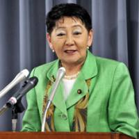 New rules: Justice Minister Keiko Chiba speaks with reporters at the ministry in Chiyoda Ward, Tokyo, on Tuesday. | YOSHIAKI MIURA PHOTO