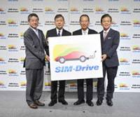 Venturing forth: Keio University professor Hiroshi Shimizu (second from left) announces the establishment of Sim-Drive Corp. in August in Tokyo along with executives (from left) Hiroshi Fujiwara, representative director of Nano-Optonics Energy Inc.; Soichiro Fukutake, chairman of publisher Benesse Co.; and Kenichi Hatori, chairman of Gulliver International Co. | COURTESY OF SIM-DRIVE CORP.