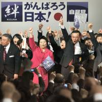 LDP chief pursues snap election at party rally