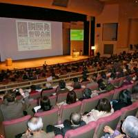 Tail winds: A two-day global antinuclear conference kicks off Jan. 14 in Yokohama, drawing participants from China, Taiwan, South Korea and other areas. | KYODO