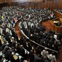 Magic number: The 480-seat Lower House meets Feb. 3. Calls are mounting to slash the number of Diet members to help reduce the snowballing national debt. | KYODO