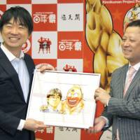 Heavy hitters: Osaka Mayor T oru Hashimoto shares a smile with Takashi Shimada, one of the creators of the popular 'Kinnikuman' ('Muscleman') manga series, as he presents Hashimoto with his portrait featuring the character during a courtesy visit Monday at City Hall. | KYODO