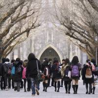 University of Tokyo maintains reputation as top institution in Asia: survey