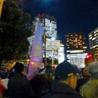 Weekly rallies keeping antinuclear movement alive after LDP's return