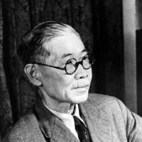 GHQ probed delay in FDR note to Hirohito
