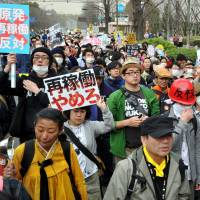 Protesters rail against Abe, reactors
