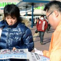 Iwate daily prints extra edition to mark disaster anniversary