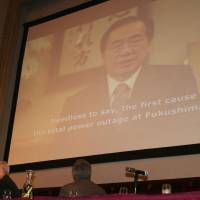 Crisis manager: Former Prime Minister Naoto Kan delivers a videotaped message to a symposium on the Fukushima nuclear crisis during the conference in New York on Monday. | KYODO