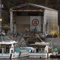 Troubled waters: A Chinese trainee apparently went on a stabbing rampage Thursday that claimed two lives at a Kawaguchi Suisan fish processing plant in Etajima, Hiroshima Prefecture. | KYODO
