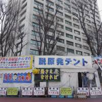 Staking their position: Tents set up by antinuclear groups stand in front of the industry ministry Friday. | KYODO