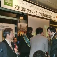 A job fair for Saudi students in Japan is held in Tokyo on March 12, with 30 companies and 190 students attending. | CHIHO IUCHI