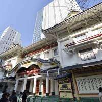 Show goes on: The Kabuki-za theater is shown after its fourth makeover, including attached office tower, on Feb. 28. | KYODO