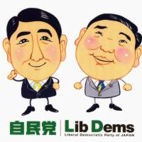 Betting on cute: Illustrations of Prime Minister Shinzo Abe and Secretary General Shigeru Ishiba drawn by Reika Takahashi were selected among 400 contestants of a competition the ruling party held last year. The LDP plans to utilize the characters as mascots for items they plan to distribute ahead of the Upper House election in July. | KYODO