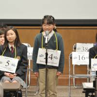 Rika Wakita, 9, was one of the youngest participants in the contest. | YOSHIAKI MIURA